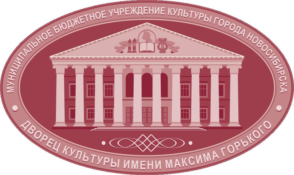 Дворец культуры им.М.Горького